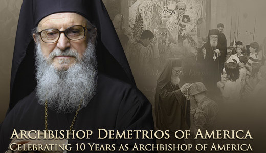 Public Schedule of His Eminence Archbishop Demetrios for Nov. 6-18, 2015
